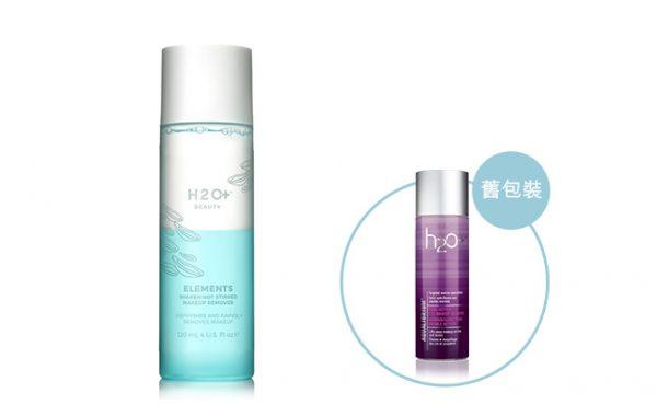 雙層潔淨卸妝水